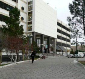 UNPSJB -Universidad ...