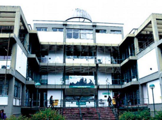 UNSA – Universidad Nacional de Salta